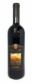Banfi Brunello di Montalcino Poggio all'oro 1999 75 cl. 13,5 VOL.